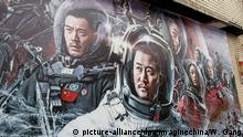 Szenen aus dem chinesischen Science-Fiction-Film The Wandering Earth