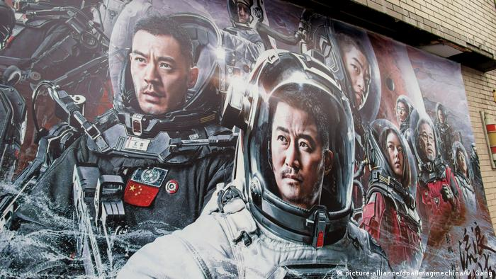 Szenen aus dem chinesischen Science-Fiction-Film The Wandering Earth (picture-alliance/dpa/Imaginechina/W. Gang)