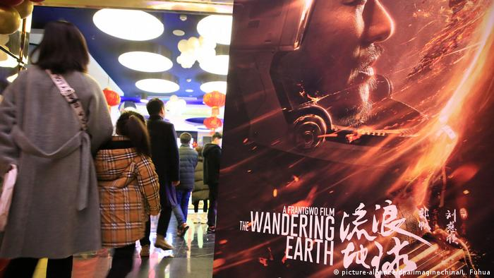 Science-Fiction-Film The Wandering Earth