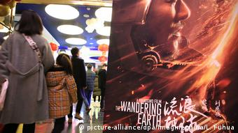 Science-Fiction-Film The Wandering Earth (picture-alliance/dpa/Imaginechina/L. Fuhua)