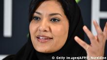 Reema Bint Bandar Al Saud saudi-arabische Prinzessin