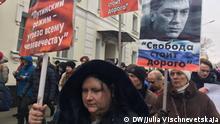 Russland Moskau Boris Nemzow Gedenkveranstaltung