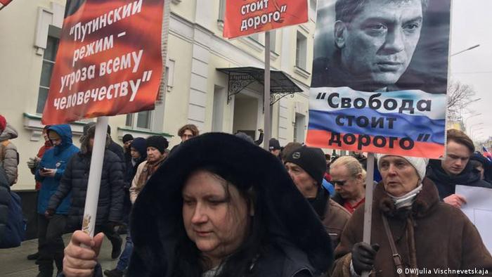 Марш Немцова в Москве в феврале 2019 года