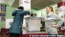 Republik Moldau Parlamentswahlen 2019