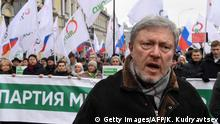 24.02.2019, Politician Grigory Yavlinsky attends a march in memory of murdered Kremlin critic Boris Nemtsov in central Moscow on February 24, 2019. - The 55-year-old former first deputy prime minister under Boris Yeltsin was shot in the back several times just before midnight on February 27, 2015 as he walked across a bridge a stone's throw from the Kremlin walls. (Photo by Kirill KUDRYAVTSEV / AFP) (Photo credit should read KIRILL KUDRYAVTSEV/AFP/Getty Images)