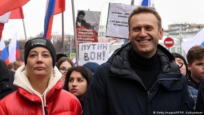 Russland Moskau Boris Nemzow Gedenkveranstaltung Nawalny