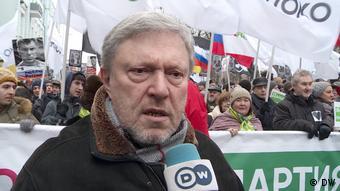 Основатель партии Яблоко Григорий Явлинский (фото из архива)