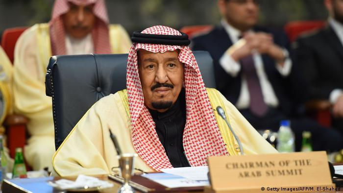 King Salman at the EU-Arab League summit (Getty Images/AFP/M. El-Shahed)