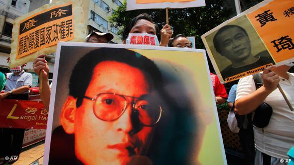 Demonstranten halten Plakate mit dem Portrait von Liu Xiaobo in die Höhe (Foto: AP)
