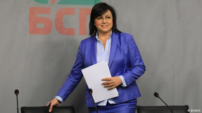 Vorsitzende der Bulgarischen Sozialistischen Partei Korneliya Ninova