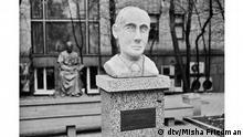 Buch, Masha Gessen, Vergessen. Stalins Gulag in Putins Russland