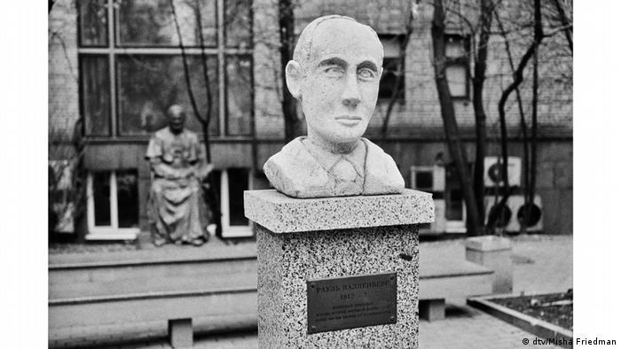 Памятник Раулю Валленбергу в Москве
