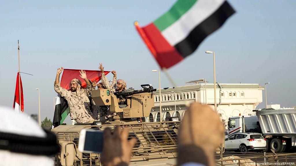 Yemen: Hadaddiyar Daular Larabawa ta fice | Siyasa | DW | 10.07.2019