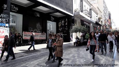 DW: Aνησυχίες Κομισιόν για το πρωτογενές πλεόνασμα της Ελλάδας