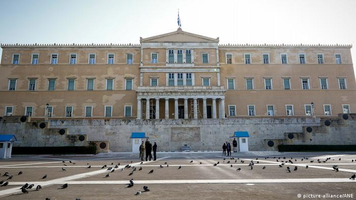 Griechisches Parlament - Syntagma-Platz (picture-alliance/ANE)