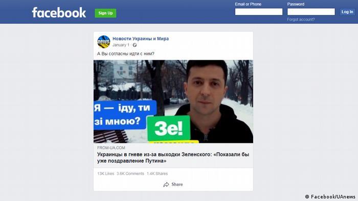 Screenshot Facebook: Falschmeldungen - UAnews