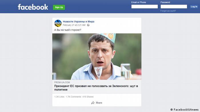Screenshot Facebook: Falschmeldungen - UAnews (Facebook/UAnews)