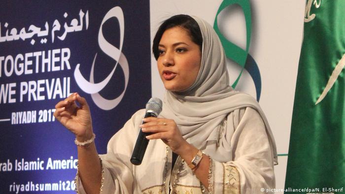 Reema Bandar Al Saud | saudische Prinzessin