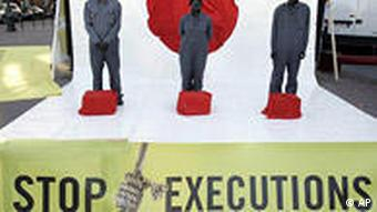 A poster reading 'Stop Executions'