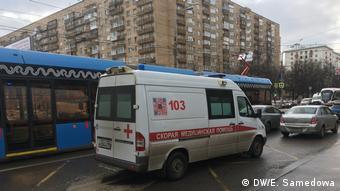 Машина Скорой помощи на улицах Москвы