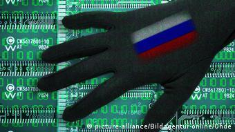 В ряде хакерских атак на государственные серверы Германии был найден российский след