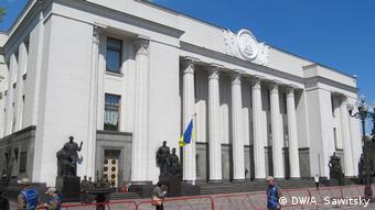 Новий мовний закон в Україні підтримали 278 депутатів Верховної Ради