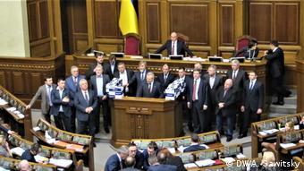 В украинском парламенте