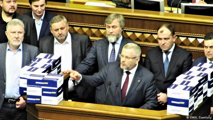 Блокування трибуни Верховної Ради України під час ухвалення закону про мову