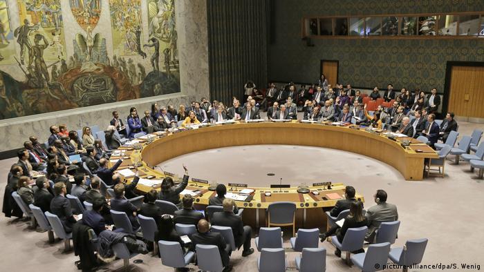 Засідання Радбезу ООН (архівне фото)