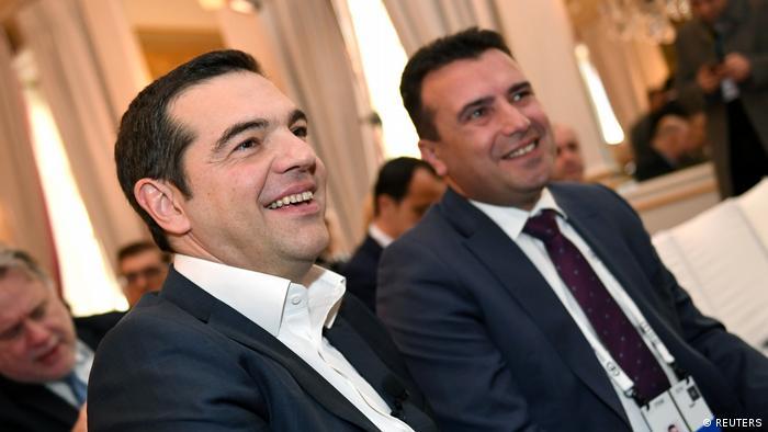 Münchener Sicherheitskonferenz 2019 Tsipras und Zaev