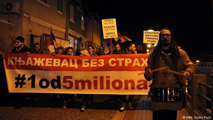 Serbien Knjazevac Demonstration gegen die Regierung (DW/J. Djukic-Pejic)