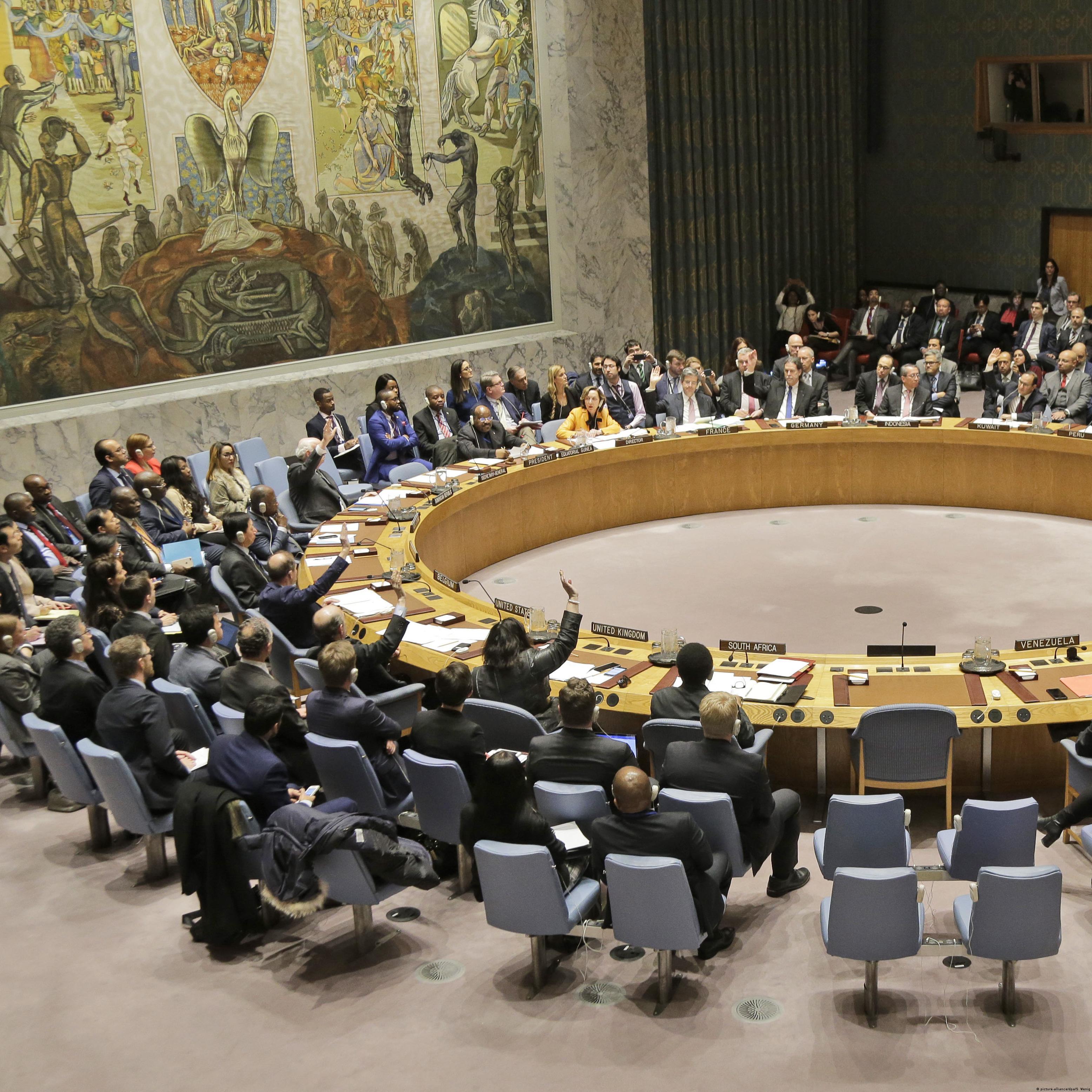 Politische Krise in Venezuela - UN-Sicherheitsrat (picture-alliance/dpa/S. Wenig)