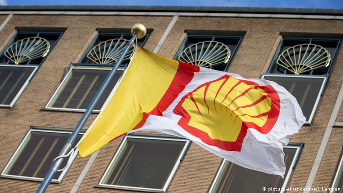 Управление компании Shell в Гааге