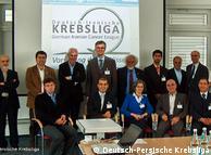 اعضای انجمن سرطان ایران و آلمان