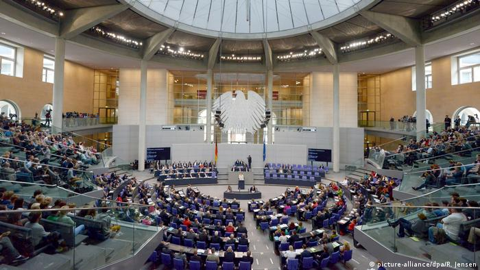 The current plenary hall at the Reichstag (picture-alliance/dpa/R. Jensen)