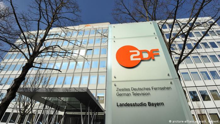 ZDF building in Munich