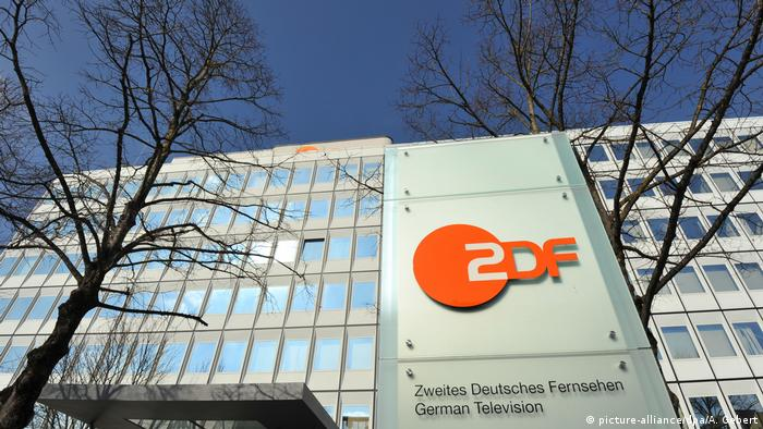 ZDF office in Bavaria (picture-alliance/dpa/A. Gebert)