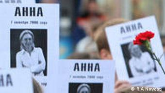 A rally in Moscow in memory of Anna Politkovskaya