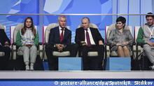 Russland Krasnojarsk - 29th Winter Universiade
