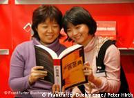 China: mucho por descubrir y debatir.