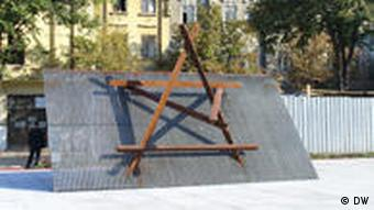 Holocaust-Memorial in Bukarest