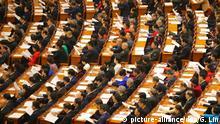 China Eröffnungssitzung CPPCC Konferenz in Beijing