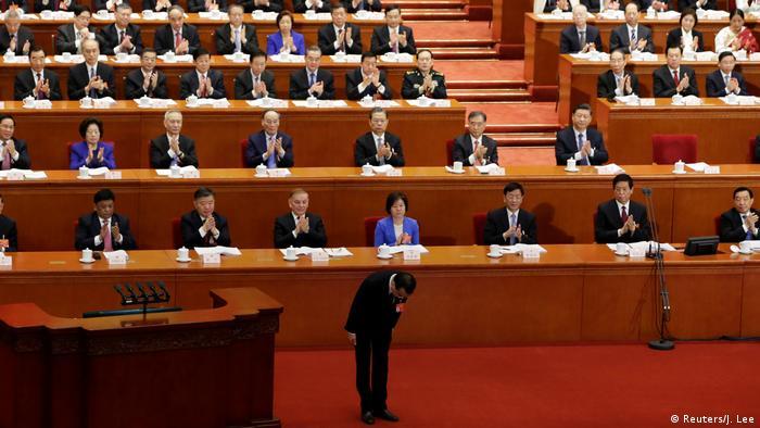 China NPC National Peoples Congress