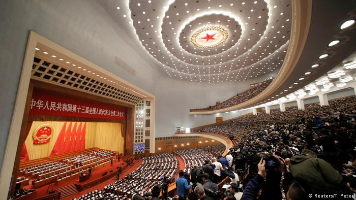 China National People's Congress (NPC) at the Great Hall of the People in Beijing Volkskongress