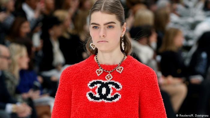 Паризький будинок мод Chanel
