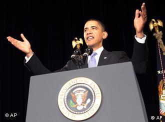 Барак Обама реагирал скромно