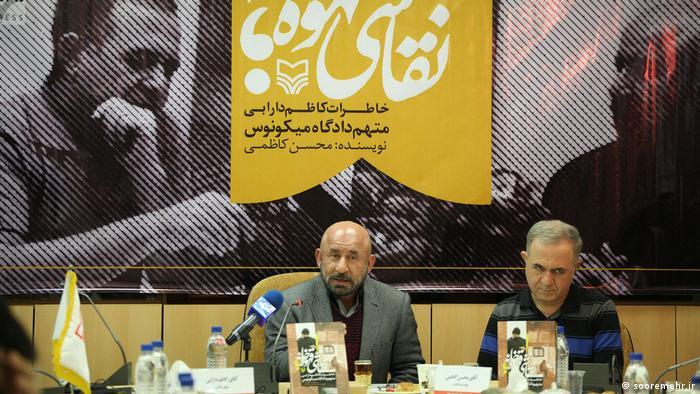 Iran Buchpräsentation von Kazem Darabi