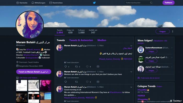 Twitter Screenshot Maram Butairi (Twitter)