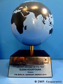 Διεθνές βραβείο PATWA στην κ. Κουντουρά ως «Καλύτερη Υπουργό Τουρισμού Παγκοσμίως»