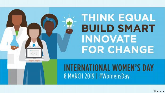 لوگوی سازمان ملل متحد به مناسبت روز جهانی زن